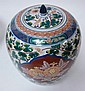 CHARACTER SIGNED, HAND PAINTED COVERED JAR; 11 IN