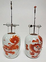 TWO CHINESE PORCELAIN JARS MOUNTED AS LAMPS; BOTH