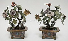 PAIR OF CHINESE CLOISONNE MINIATURE GARDENS;