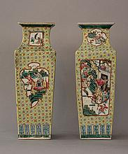 A pair of Chinese Cantonese porcelain vases, cilin