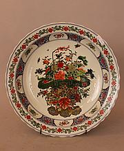 Chinese porcelain dish, round form with multicolou