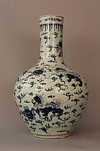 Chinese porcelain vase with long neck and shaped c