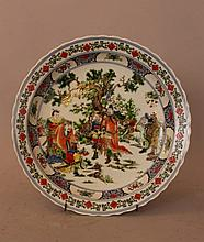 Chinese porcelain dish with scene of a general in