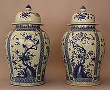 Pair of large Chinese porcelain palace vases; roun
