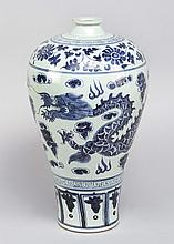 Chinese baluster Porcelain  vase painted in Wang Li style with dragons, flo