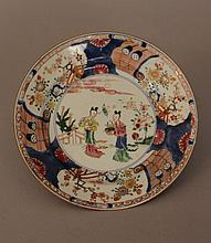 A Chinese Porcelain Salver with figural scene in the center  and three  flo