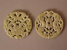 Two  chinese round Jade  relieffs with open work and finely carved ornament