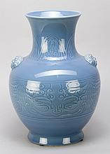 Chinese blue Celadon Porcelain  Vase with two heads on the sides and  ornam