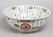 Large Chinese Porcelain Bowl with different multi colloured decorations on
