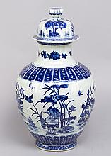 Large Chinese Porcelain Vase with Porcelain lid  in Kangxi  manner, the lid