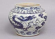 Wide chinese porcelain bowl in Ming Style,  with blue dragon and floral orn