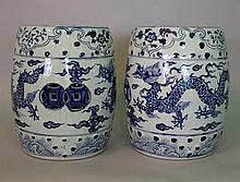 Pair of Chinese Qing Dynasty porcelain garden seat