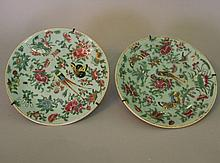 Pair of Chinese Famille Rosé porcelain dishes with