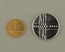 pièce d'or de la Confédération Helvétique pour le 700e anniversaire de la Suisse, 1291-1991 à valeur faciale de 250 SFr sur une production totale de 490 000