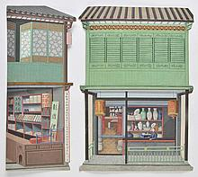 Anglo-Chinese School. - Porcelain Shop, 19th century,