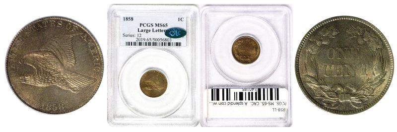 1858-LL Flying Eagle Cent