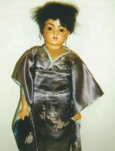 Doll -Chinese Girl in Blue -