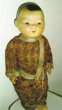 Doll - Chinese Boy - A+M
