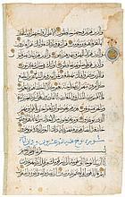 A leaf from large Illuminated Medieval Qur'an [Surat Alma'arji ]