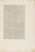 Gellius (Aulus) - Noctes Atticae,