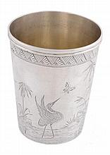 An English provincial silver tapered beaker by Josiah Williams & Co