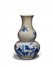A Gourd Vase