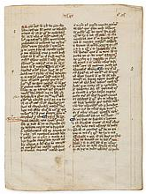 Two leaves from John of Bury, Pupilli Oculi - , in Latin, decorated manuscript on parchment [England