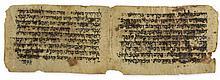 A bifolium from an Azharot - , in Hebrew, on parchment [Byzantium, thirteenth or fourteenth...