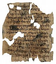 Two fragments with a Hebrew Piyyut -  and a text in Judeo-Arabic, manuscripts on Oriental paper [Near East