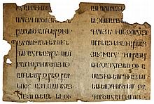 Gospel of John, in - Armenian, fragment of a leaf from an early Biblical codex on...