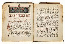 Octoechos and Psalter, - in Church Slavonic, decorated manuscript on paper [Russia