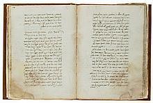 Samuel Gallico, Asis Rimmonim, - in Hebrew, manuscript on paper [Italy, sixteenth century] 112 leaves