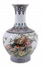 A Chinese famille rose porcelain vase, 20th century