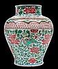 A Chinese Wucai porcelain jar, Shunzhi period ,