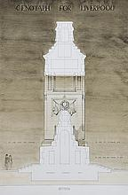 English School - Competition design for the Liverpool Cenotaph,