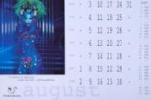 Bob Carlos Clarke (1950-2006) - Fem Dom, 1990; and two other calendars