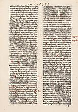 Saint. Scriptum super secundum Sententiarum, [edited by Thomas Penketh]