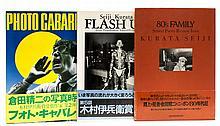 Seiji Kurata (b.1945) - Flash Up: Street Photo Random Tokyo 1975–1979, 1980; and 2 others