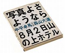 Daido Moriyama (b.1938) - Shashin yo Sayonara, Bye Bye Photography, 1972