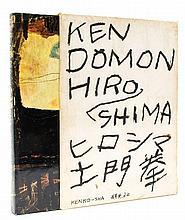Ken Domon (1909-1990) - Hiroshima, 1958