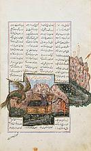 Ferdowsi (Abdu'l-Qasim) - [Shahnameh (The Book of Kings)],