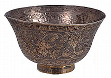 A T'ang Style Silver Cup of flared circular form