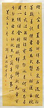 A Chinese calligraphy scroll, extract from the