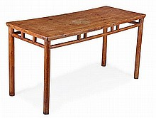 A Chinese wood table of rectangular shape and