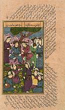 Miniatures.- - [Anthology of Persian Poetry],