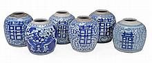 A group of six Chinese blue and white vases, 20th