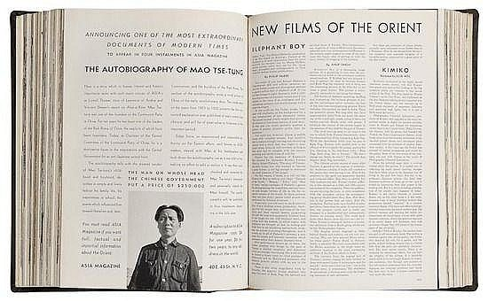 Mao Zedong Autobiography,