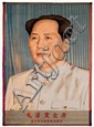 Portrait of Mao Tse-Tung, multi-coloured silk