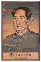 Large Portrait of Mao, multi-coloured silk woven