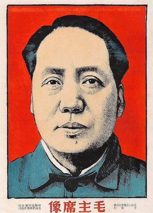 Li Qun Portrait of Chairman Mao, early woodcut